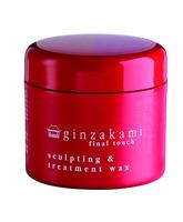 Ginzakami Sculpting & Treatment Wax